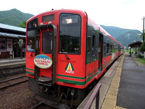 会津鉄道 AT-700形(AIZUマウン...
